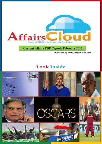 Current Affairs February PDF 2015