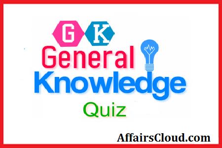 GK Quiz: Indian Constitution Part 1 Quiz