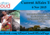 Current Affairs Today Nov 6