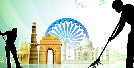Image result for swachh survekshan