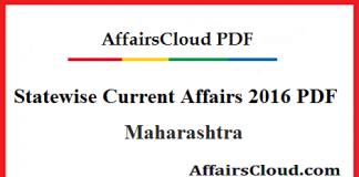 Maharashtra 2016