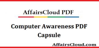 Computer Awareness PDF Capsule