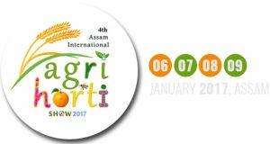 Fourth Assam International Agri-Horti Show Begins in Assam