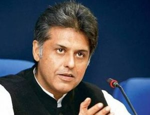 Manish Tewari appointed senior fellow of US think tank