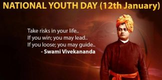 National Youth Day - Jan 12