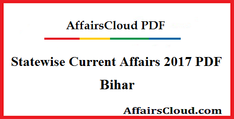 Bihar Current Affairs PDF - July 2019 Updated