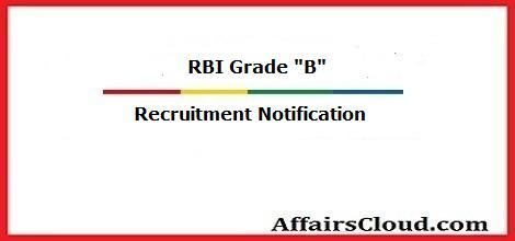 rbi-gradeb-rec