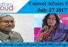 Current Affairs Today - July 27 2017