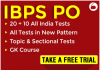 IBPS PO FAQ2