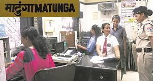 Matunga becomes India's first railway station run by women