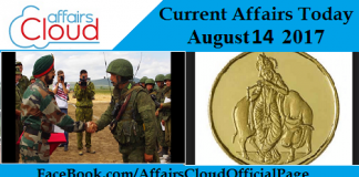 Current-Affairs-Today-August-14-2017