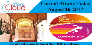 Current-Affairs-Today-August-16-2017
