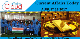 Current-Affairs-Today-August-18-2017