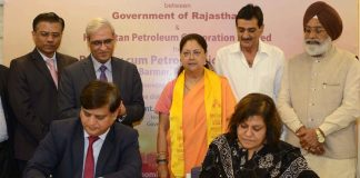 Rajasthan signed with HCPL
