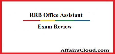 rrb-oa-exam-review