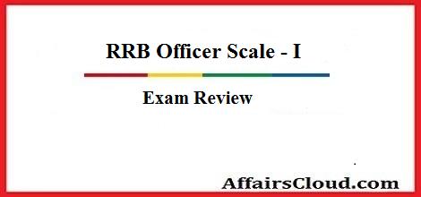 rrb-os-1-exam-review