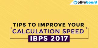 IBPS-2017