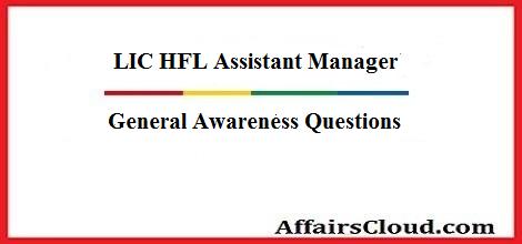 lic-hfl-am-exam-ga-questions