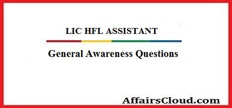 lic-hfl-ass-exam-ga-questions