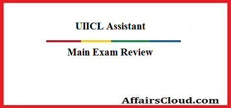 uiicl-assistant-main-exam-review