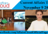 Current Affairs Today - NOVEMBER 9 2017