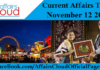 Current Affairs Today - November 12 2017