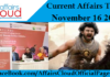 Current Affairs Today - November 16 2017