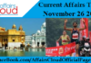 Current Affairs Today - November 26 2017