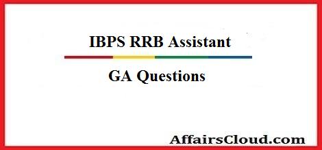 ibps-rrb-assistant-exam-questions