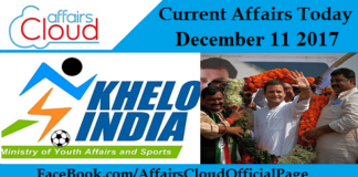 Current Affairs Today- December 11 2017