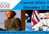 Current Affairs Today - December 23 2017