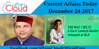 Current Affairs Today - December 24 2017