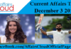 Current Affairs Today -December 3 2017