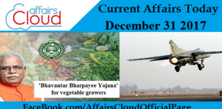 Current Affairs Today -December 31 2017
