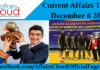 Current Affairs Today - December 6 2017