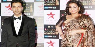 Star Screen Awards 2017 - Rajkummar Rao, Vidya Balan named best actor and actress