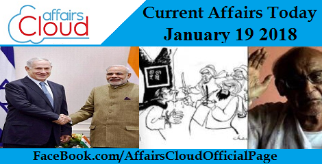 Current Affairs Today - January 19 2018