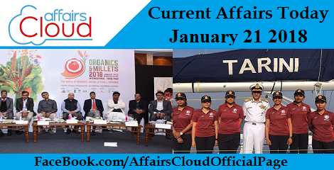 Current Affairs Today - January 21 2018