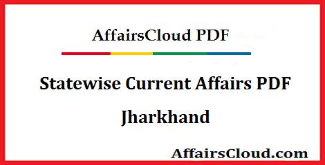 Jharkhand 2018