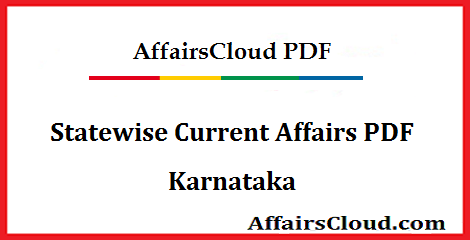 Karnataka 2018