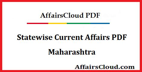 Maharashtra 2018