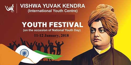 National Youth Festival - Jan 12 2018