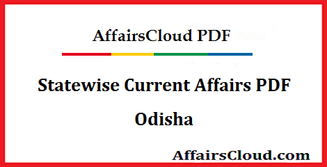 Odisha Current Affairs PDF 2019, 2018 & 2017