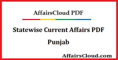 Punjab 2018