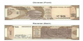 RBI Introduces Rs. 10 banknote in Mahatma Gandhi Series