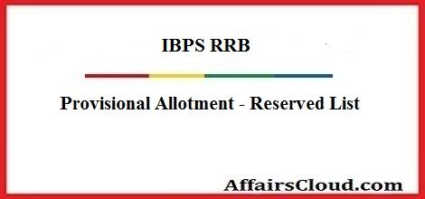 ibps-rrb-reserved-list