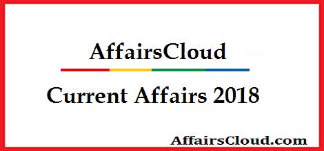 Current Affairs 2018