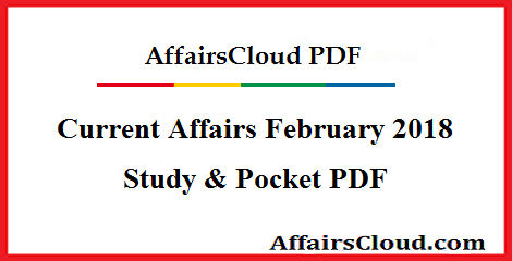 Current Affairs February 2018 PDF