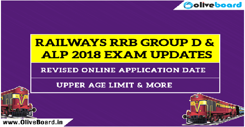 Railways RRB Group D & ALP 2018 Exam