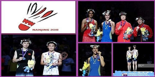 2018_BWF_World_Championships